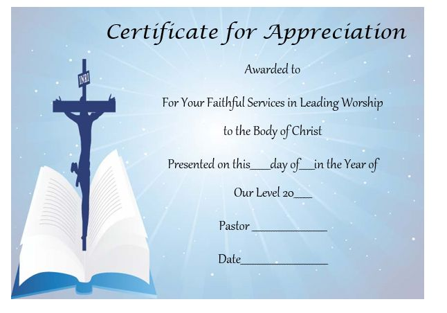 thoughtful pastor appreciation certificate templates to celebrate