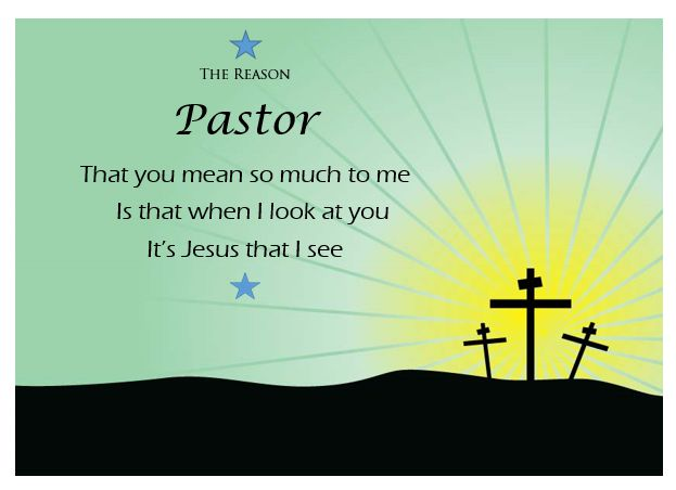 Thoughtful pastor appreciation certificate templates to celebrate pastor appreciation ideas for preschoolers spiritdancerdesigns Gallery