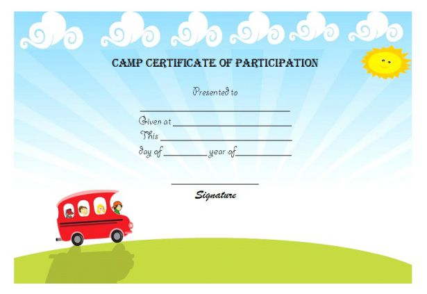 softball_camp2_certificate