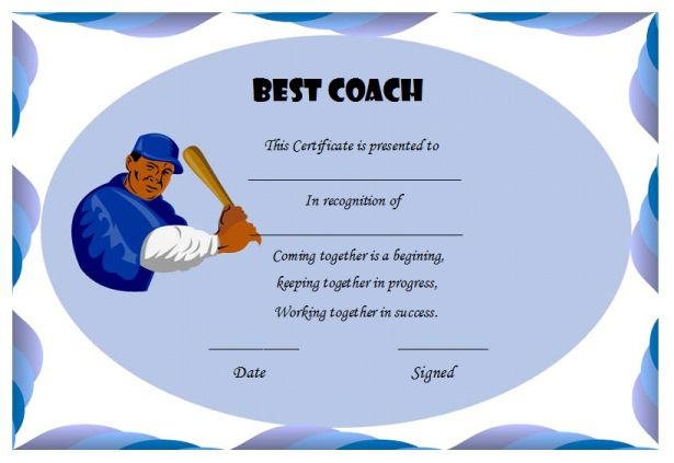 softball_coach1_certificate