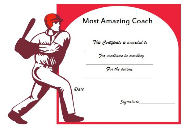 softball_coach3_certificate