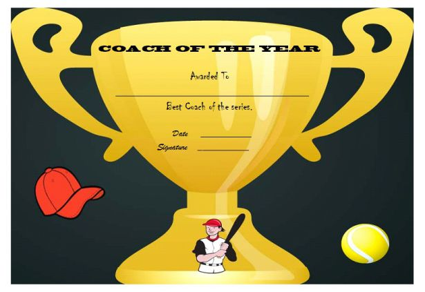 softball_coach4_certificate
