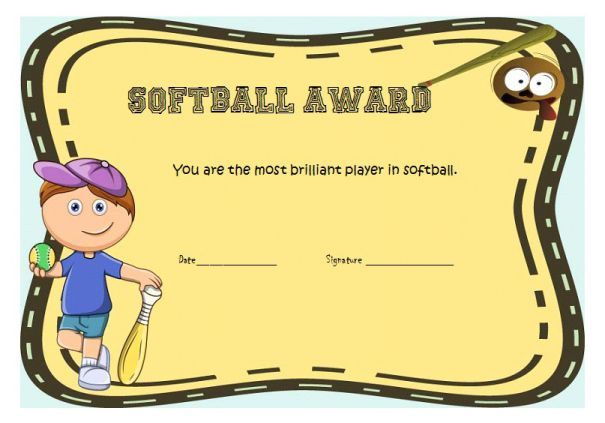 softball_funny_certificate