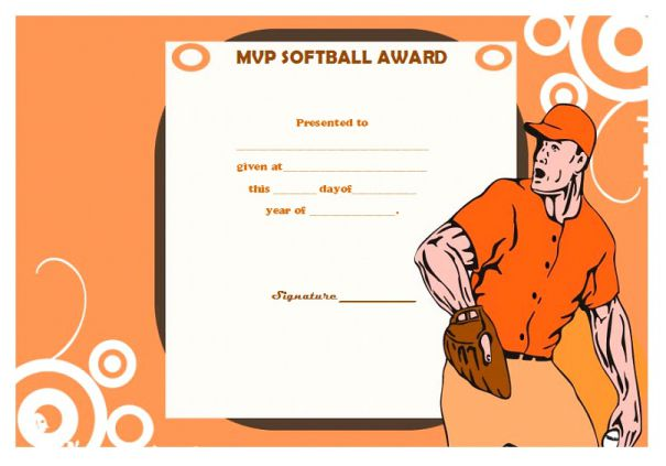 softball_mvp_certificate