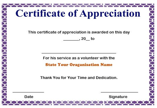 50 professional free certificate of appreciation for Volunteer recognition certificate template