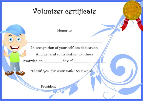 download volunteer certificates the right way 19 free word templates demplates