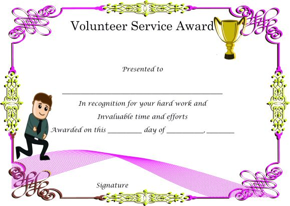 Download volunteer certificates the right way 19 free word how to design a volunteer certificate using microsoft word yelopaper Images