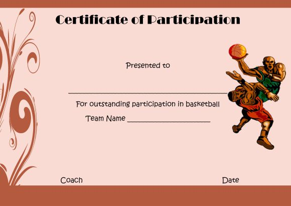 Basketball Camp Certificate Of Participation