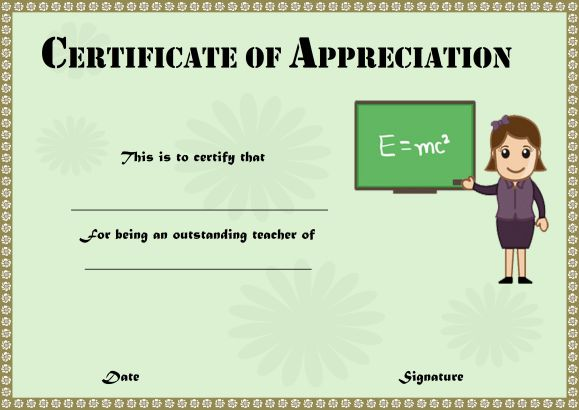 Free Printable Teacher Appreciation Certificate