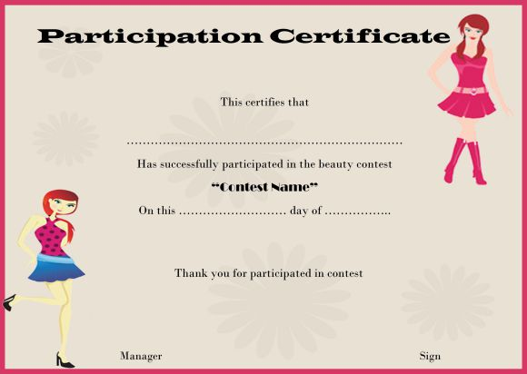 beauty certificate templates
