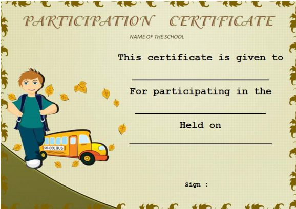 Certificate Of School Attendance Template