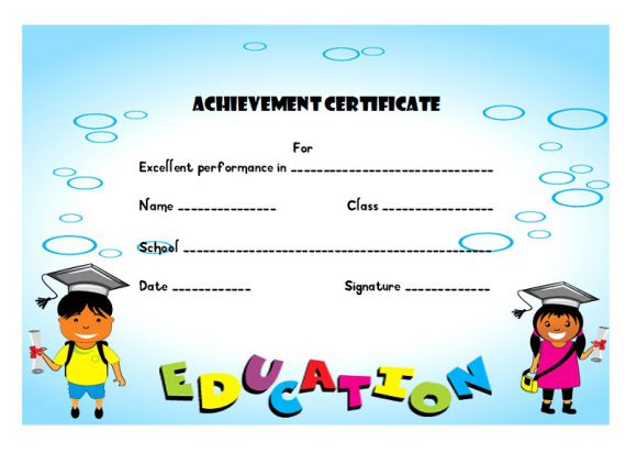 certificate of student achievement
