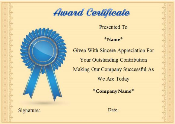 recognition of service certificate template