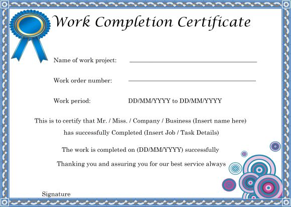 Work Completion Certificate Sample
