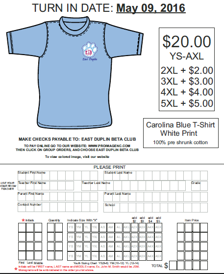 Monogram T-Shirt Order Form 1