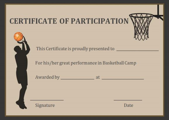 basketball certificate templates - basketball participation certificate 10 free