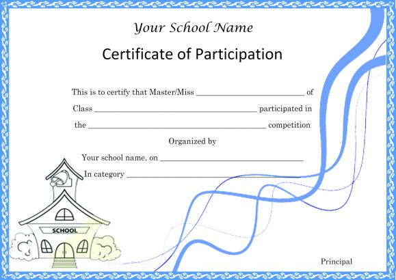 Certificate of Partcipation Template School