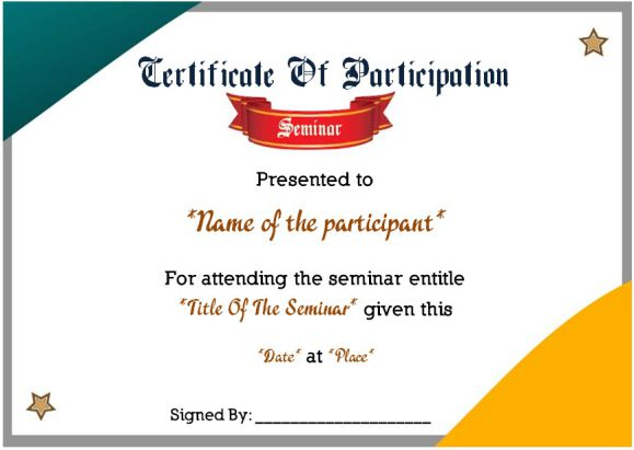 samples of certificates of participation certificate234