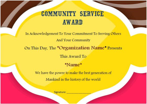 community service recognition award