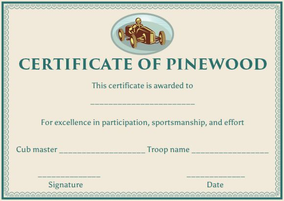 Pinewood Derby First Place Certificate