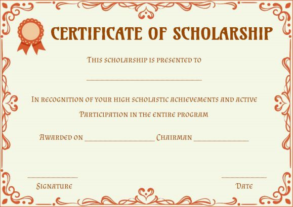 Printable scholarship certificate template