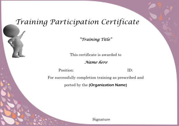 Sample Certificate of Partcipation in Training