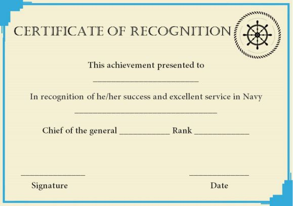 certificate of recognition basketball