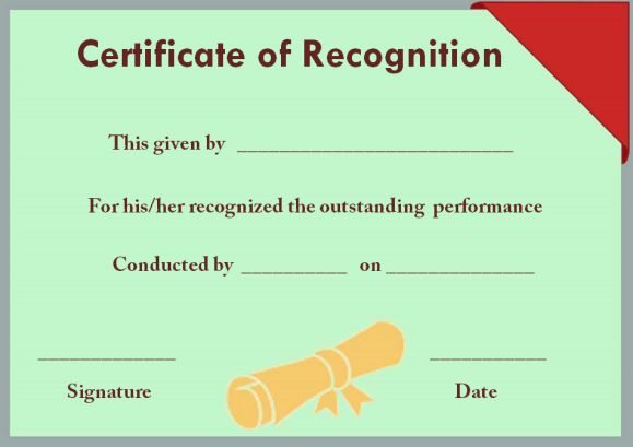 certificate of recognition for outstanding performance
