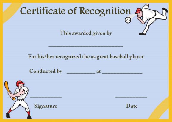 certificate of recognition template baseball