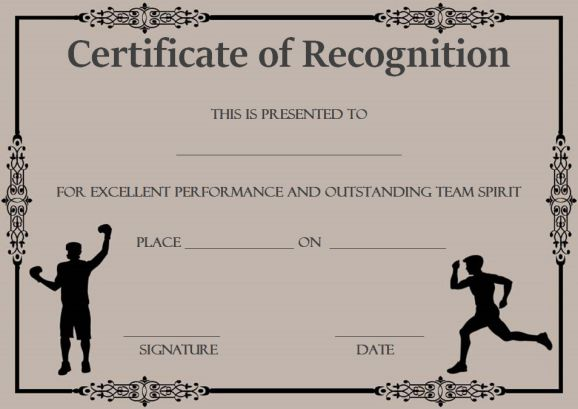 certificate of recognition template sports